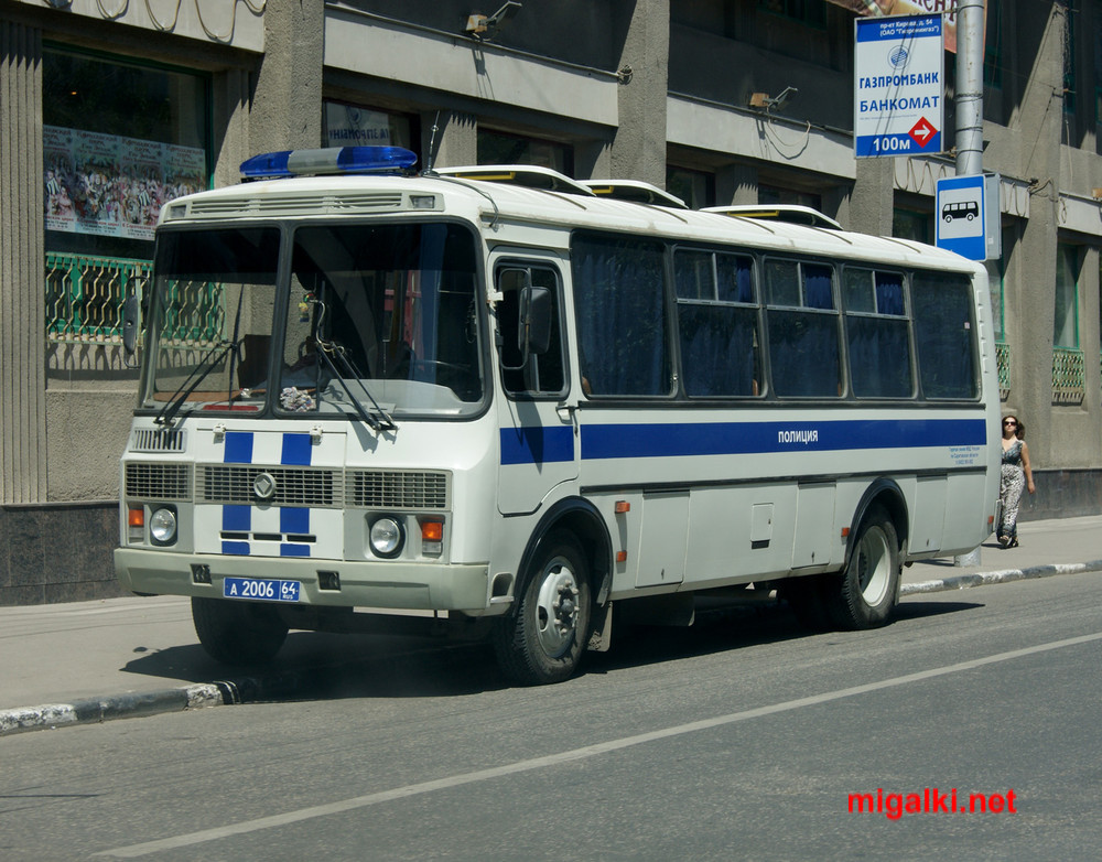а200664