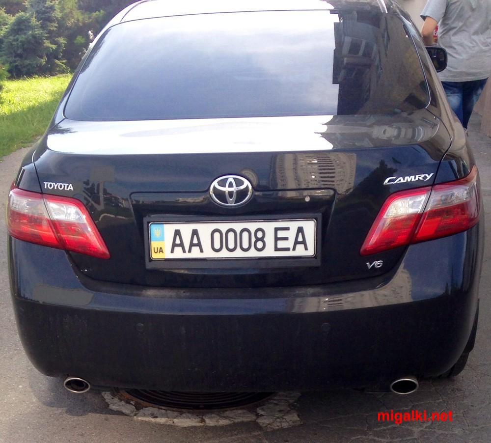 AA0008EA