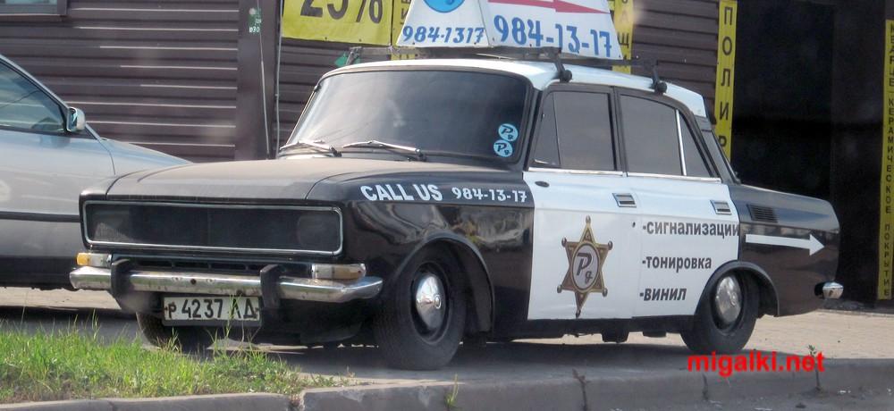 р4237ЛД