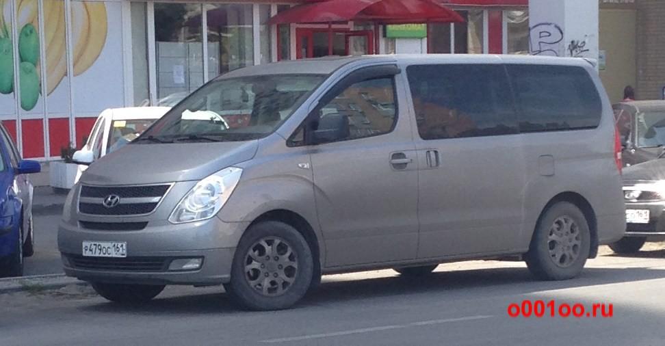 р479ос161