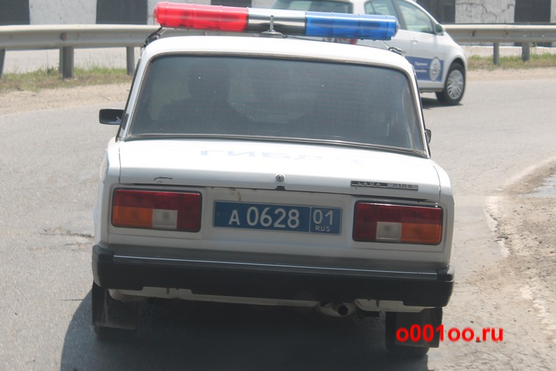 а062801