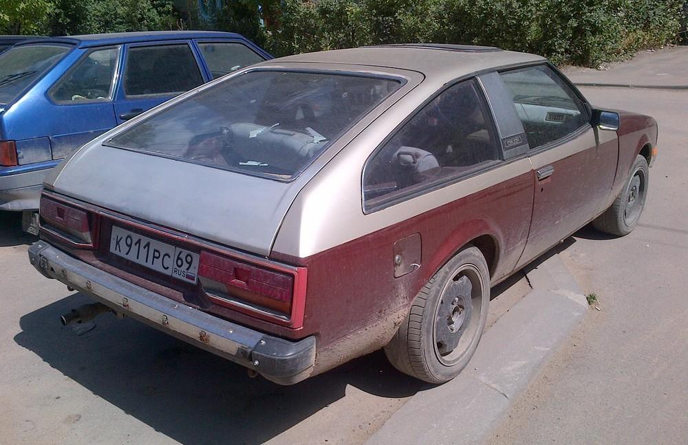 к911рс69