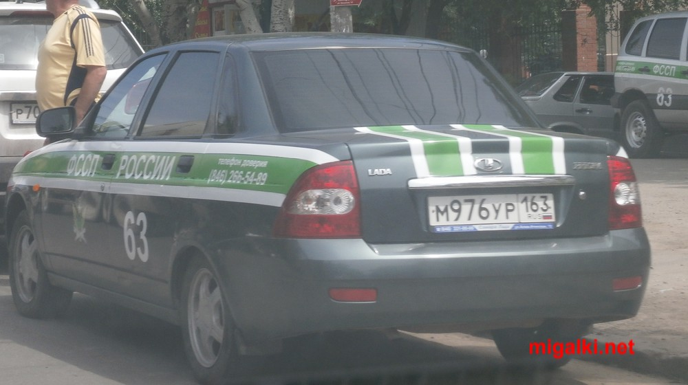 м976ур163