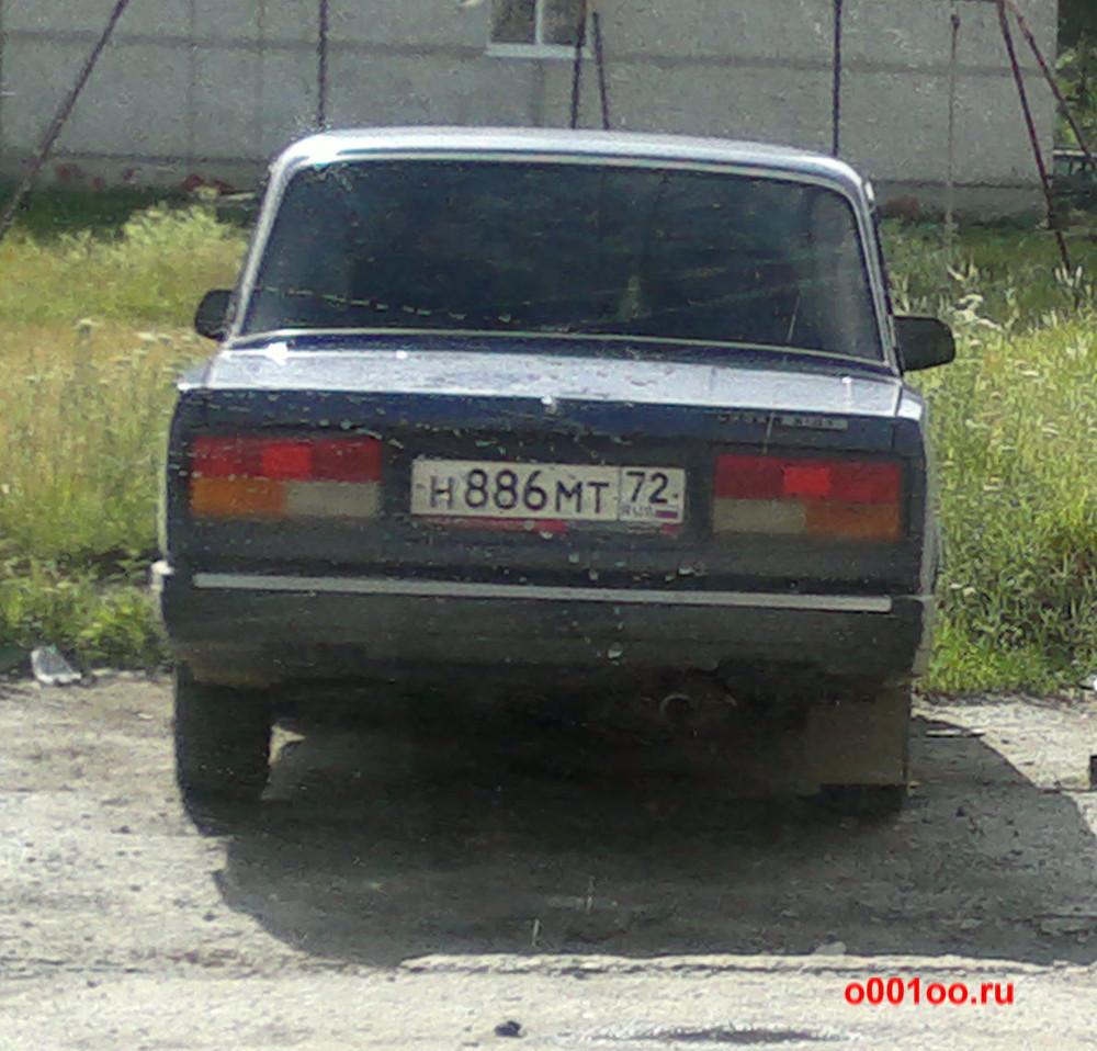 Н886МТ72