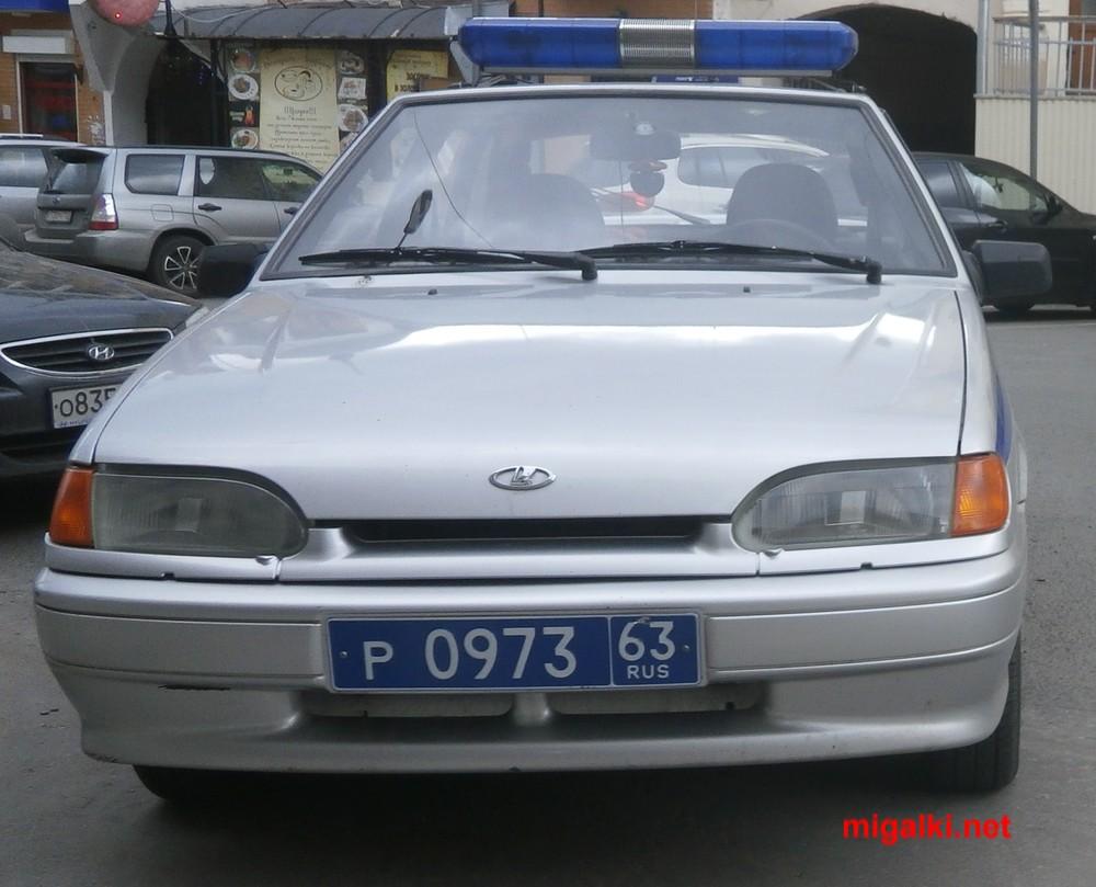 р097363