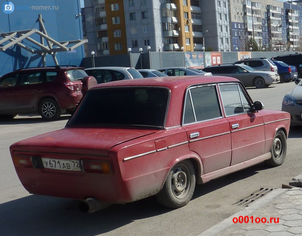 У671АВ72