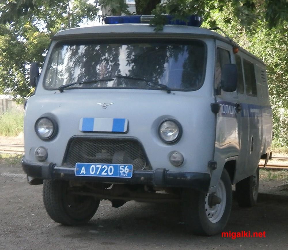 а072056