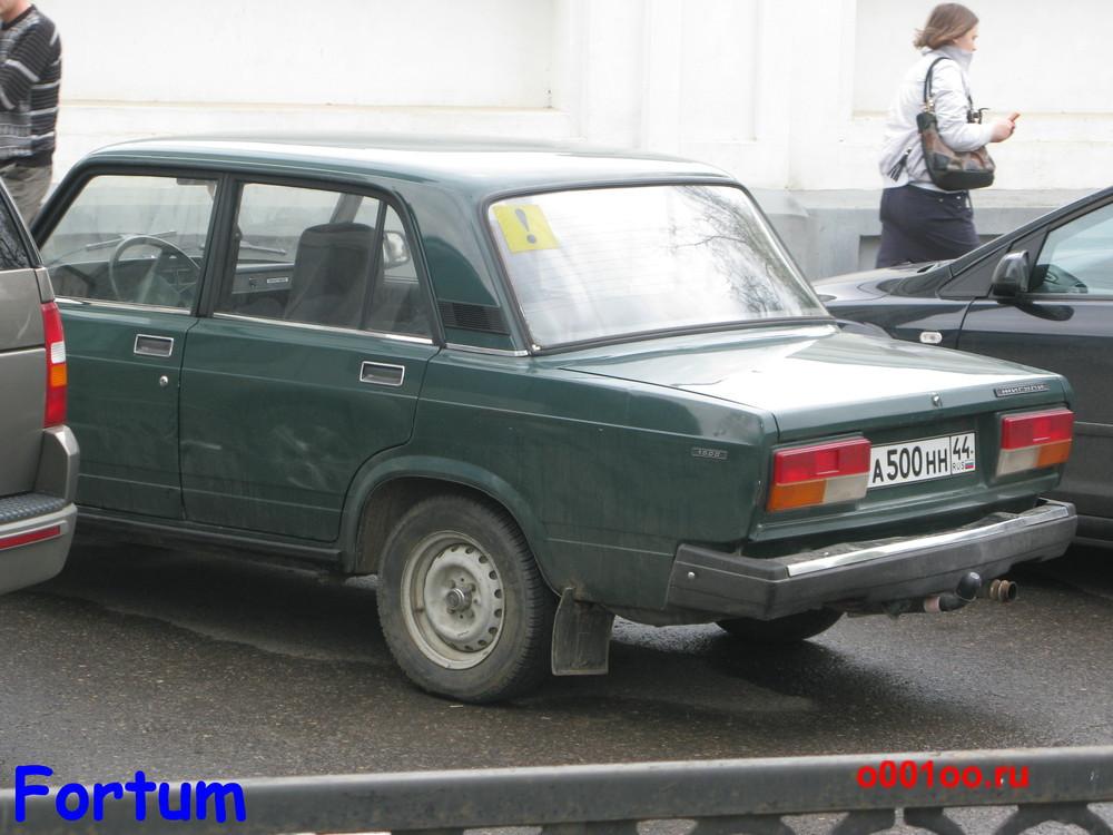 а500нн44