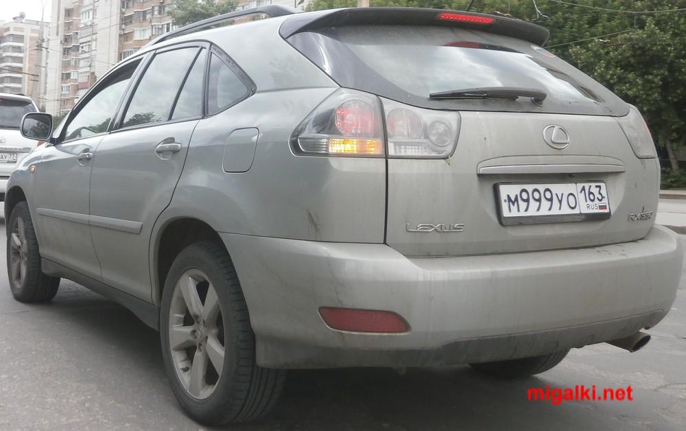 м999уо163
