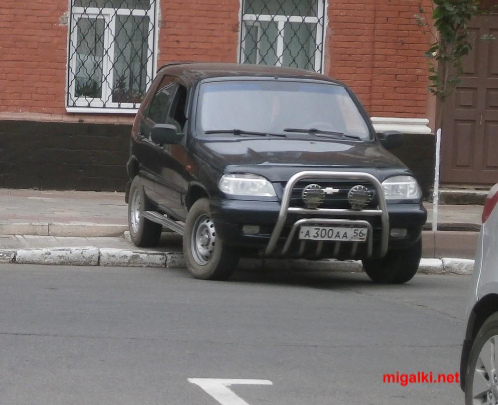 а300аа56
