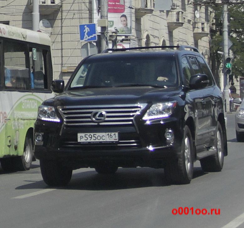 р595ос161