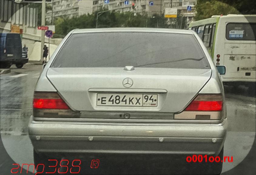 е484кх94