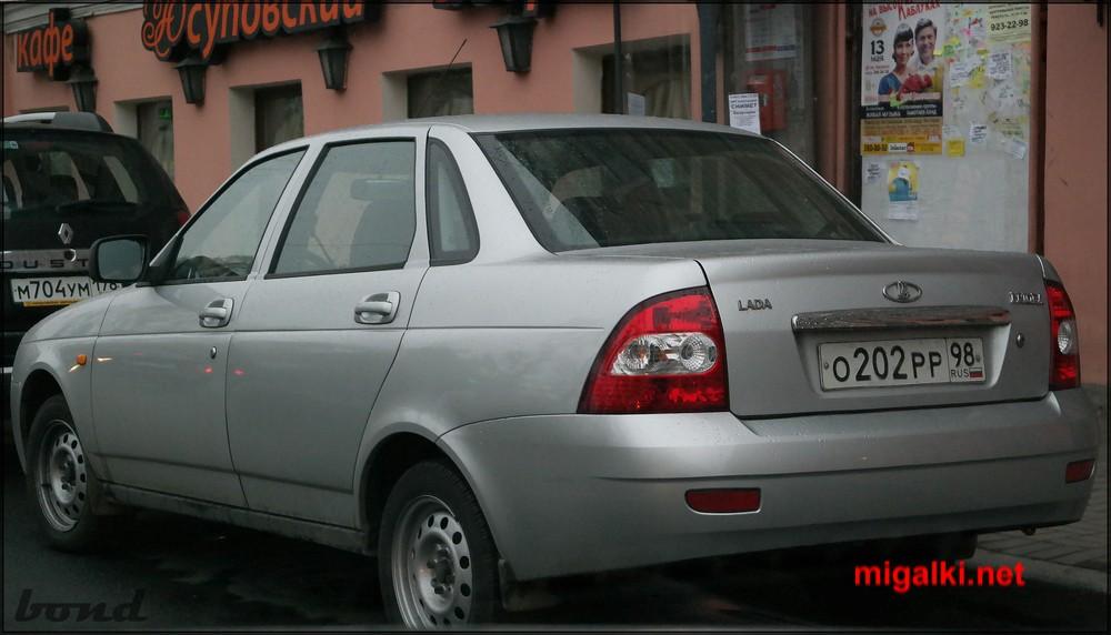 о202рр98