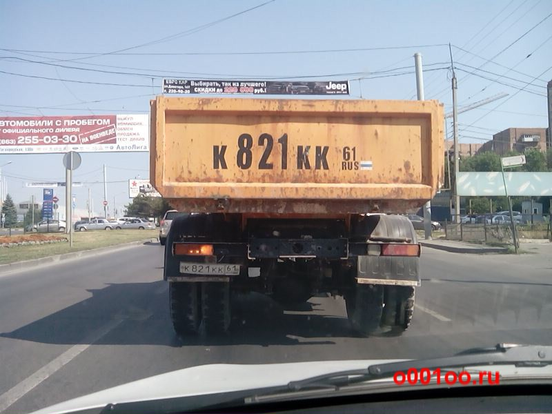К821КК61