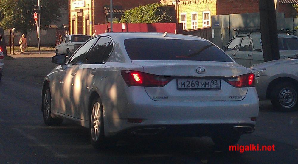м269мм93
