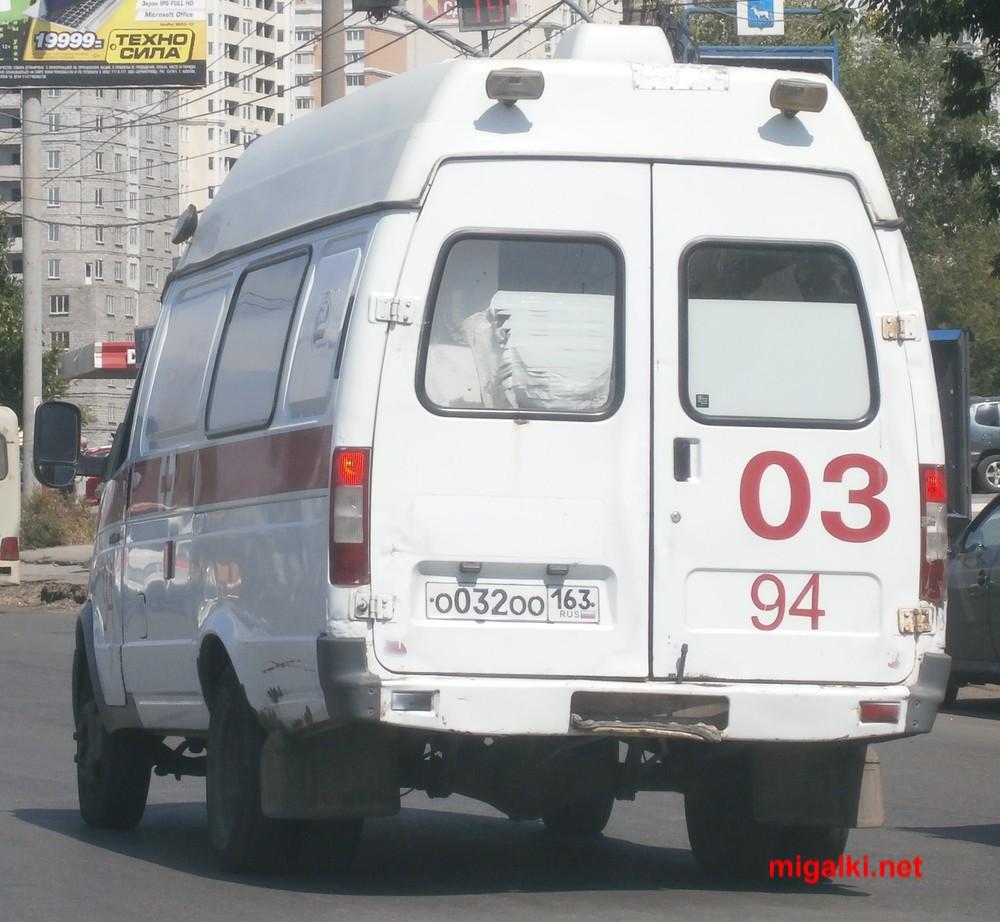 о032оо163