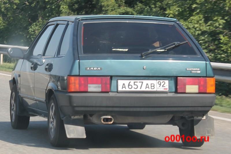 а657ав92