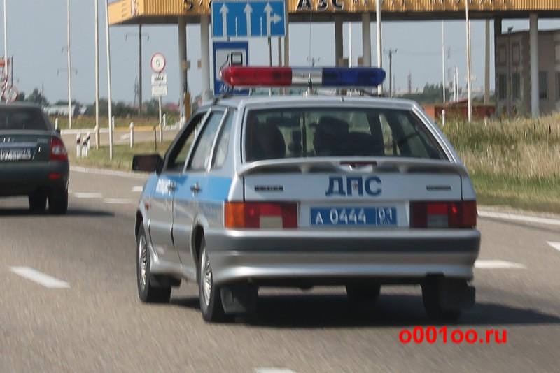 а044401