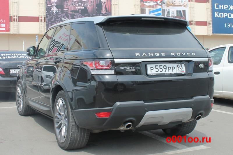 р559рр93