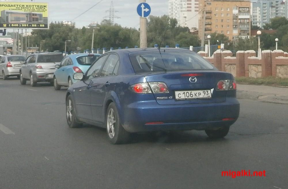 с106кр93