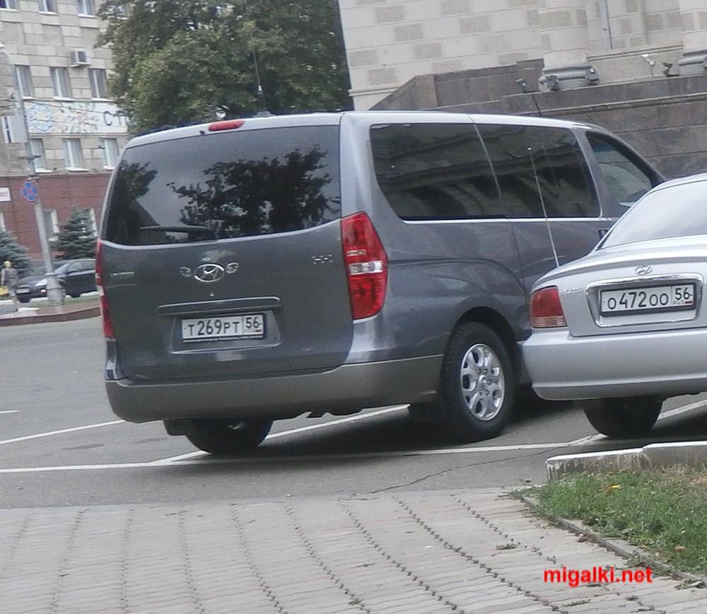 т269рт56