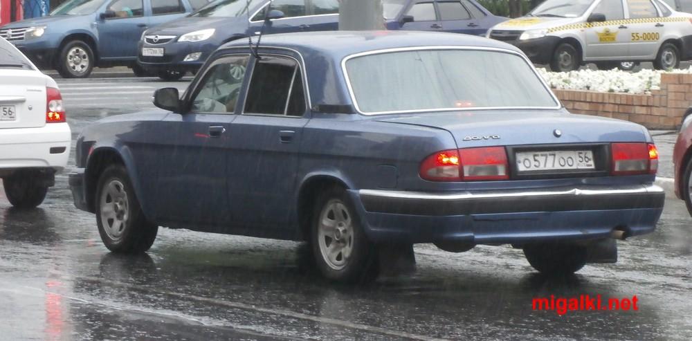 о577оо56