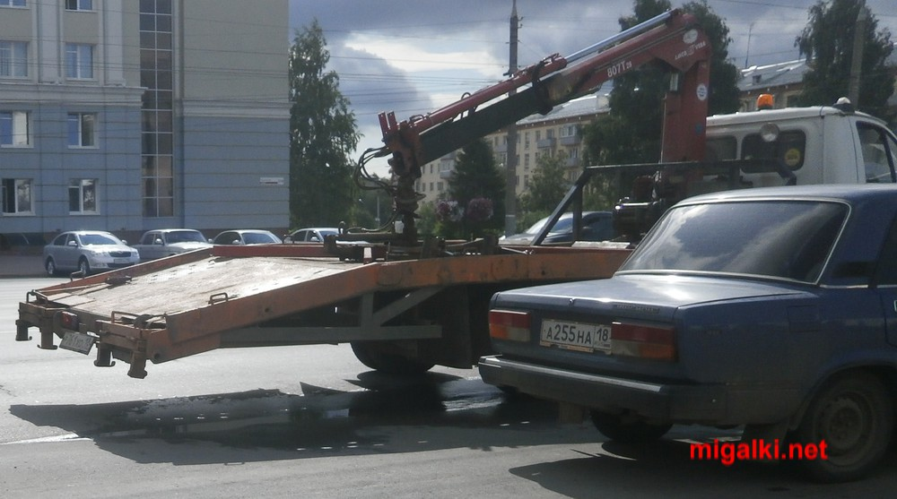 р761хо18