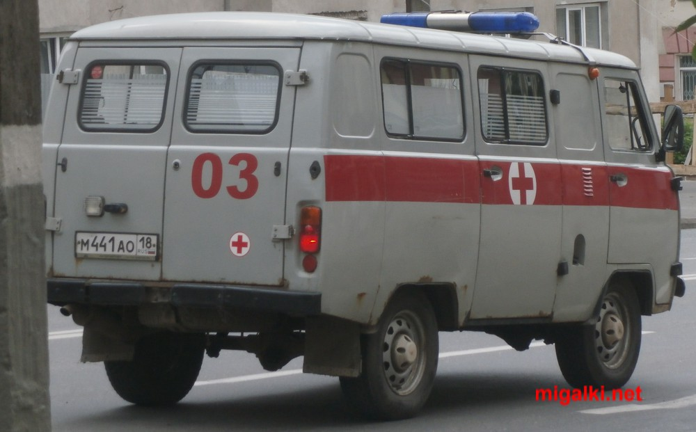 м441ао18