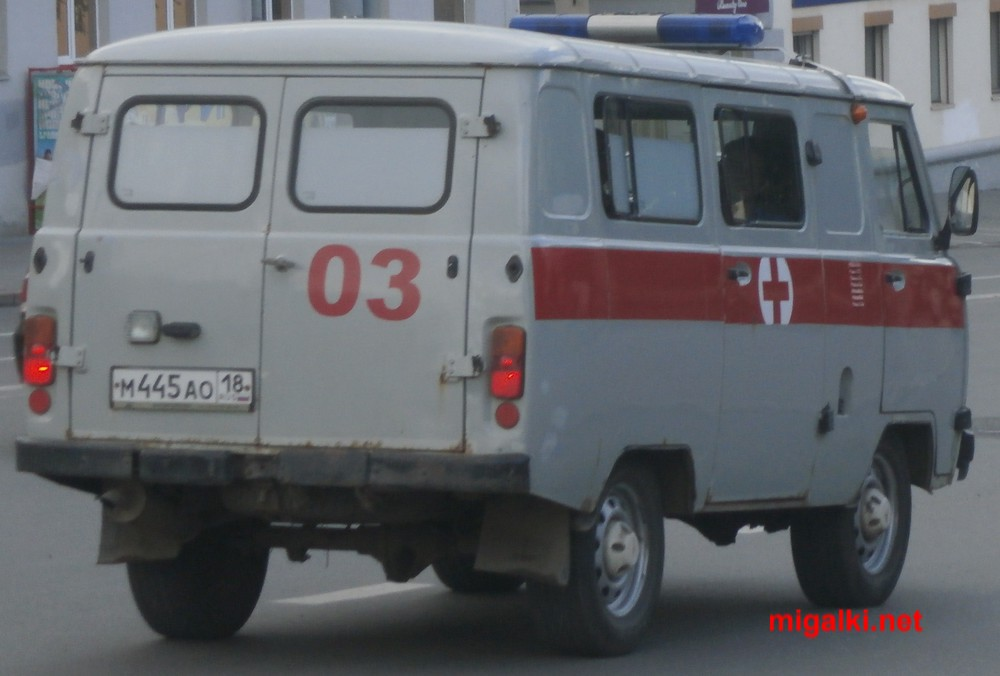 м445ао18