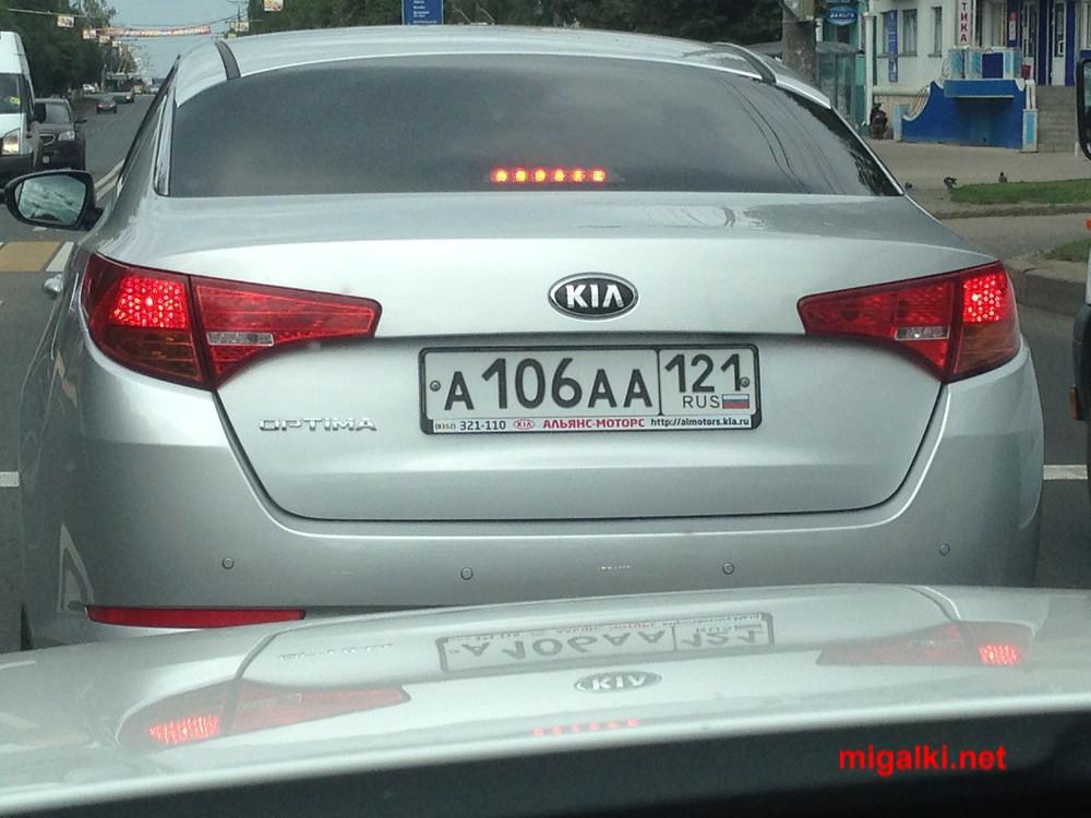 а106аа121