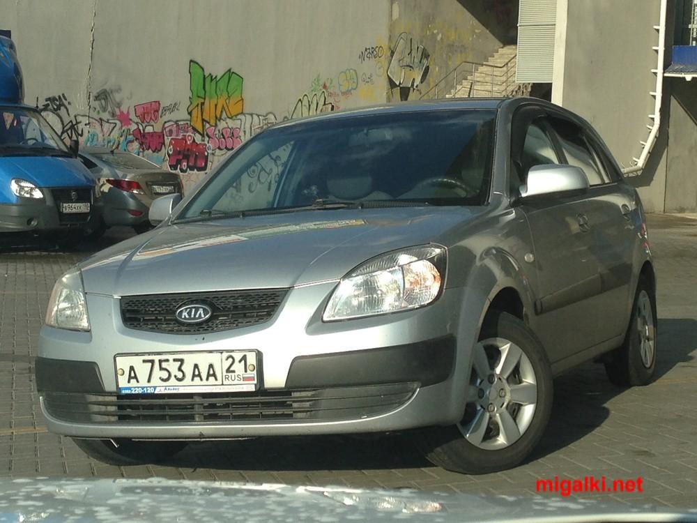 а753аа21
