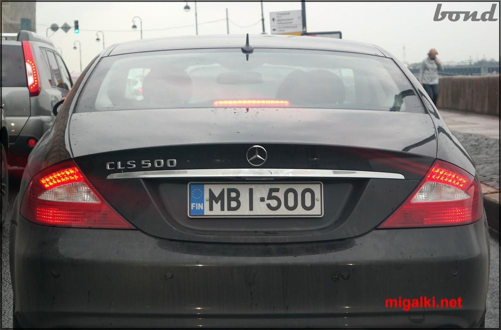 fin_MBI-500