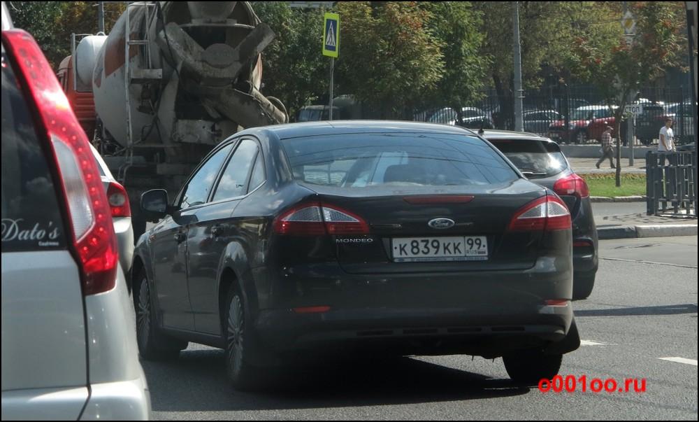 к839кк99