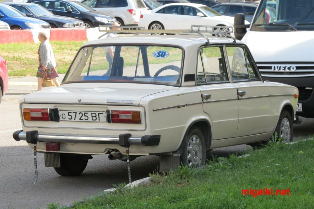 о5725ВГ