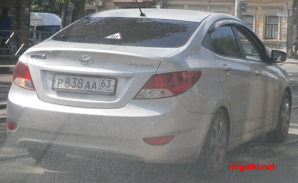 р838аа63