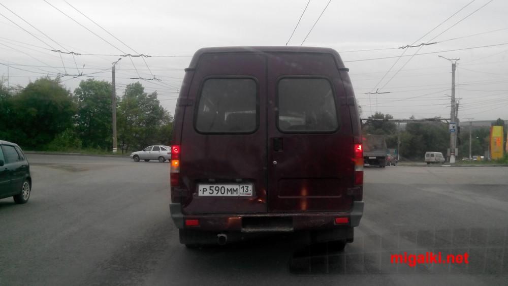 р590мм13