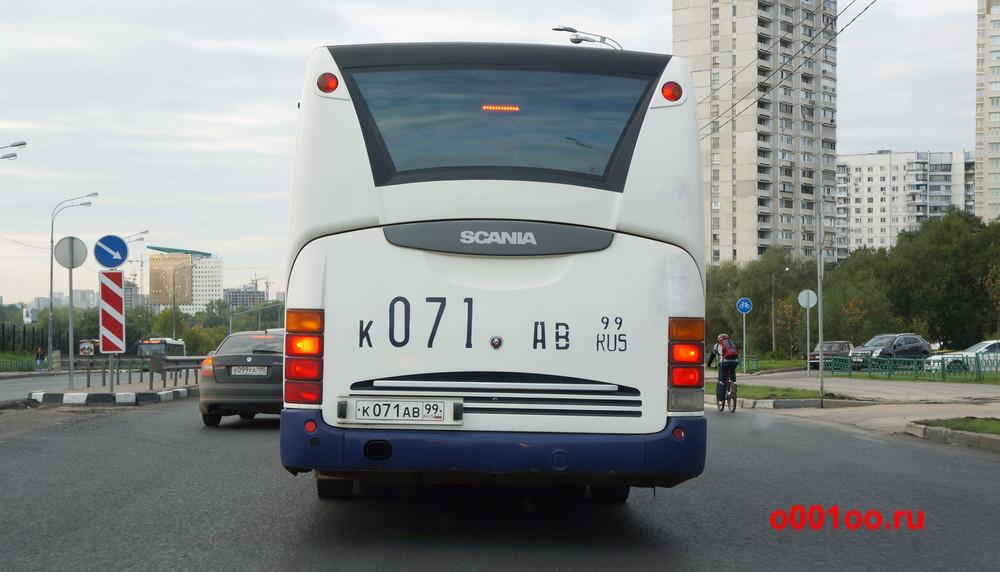 к071ав99