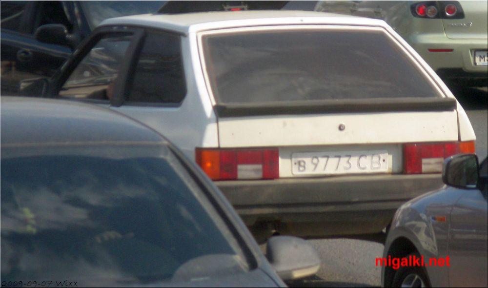 в9773СВ