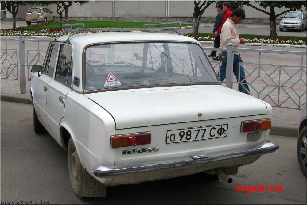 о9877СФ