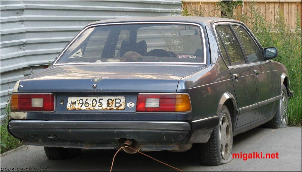 м9605СВ