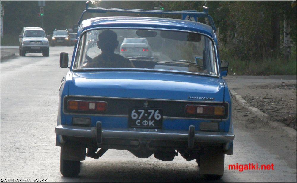 67-76сфк