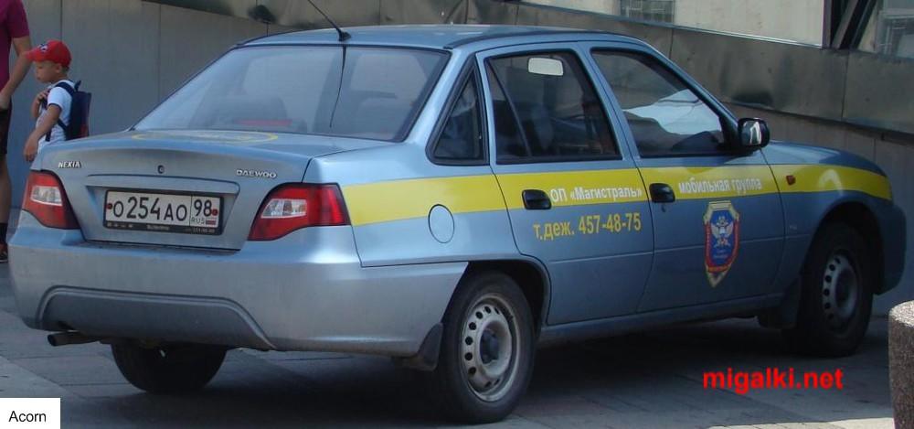 о254ао98