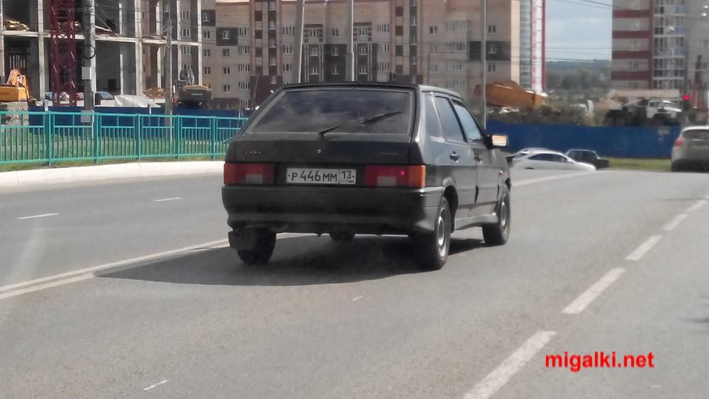 р446мм13