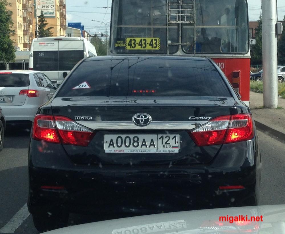 а008аа121