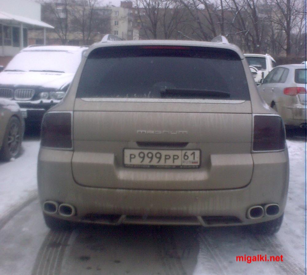 р999рр61
