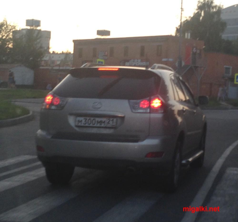 м300мм21