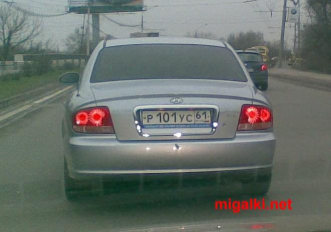 р101ус61