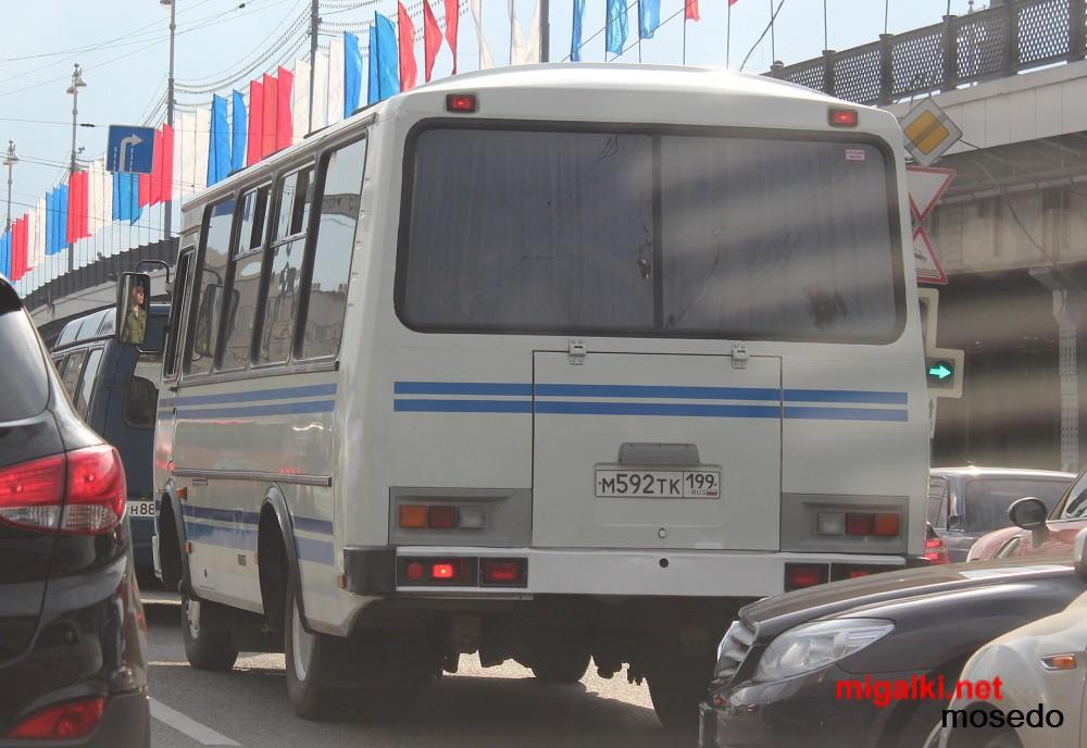 м592тк199