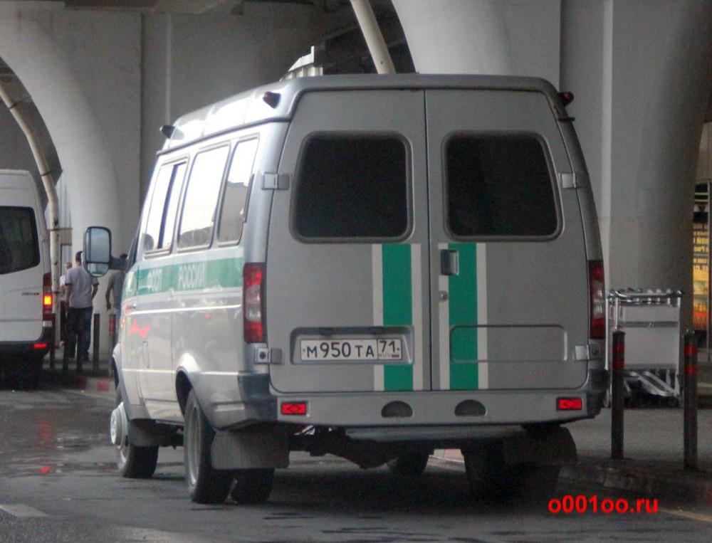 м950та71