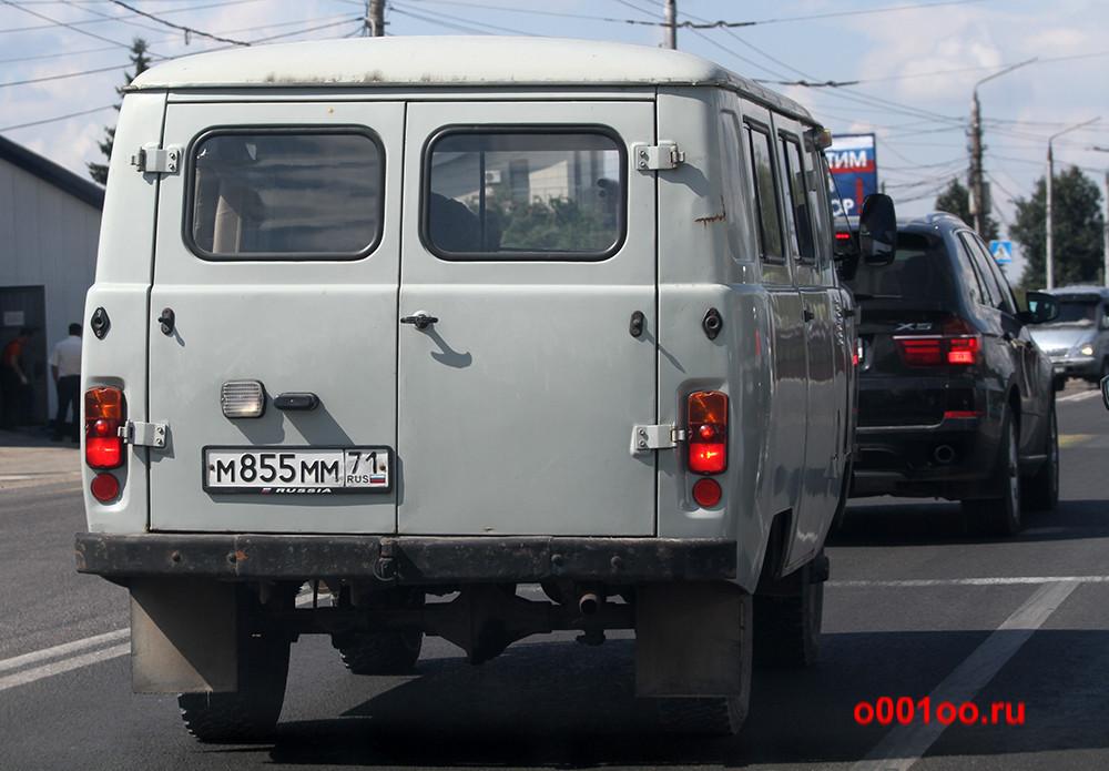 м855мм71